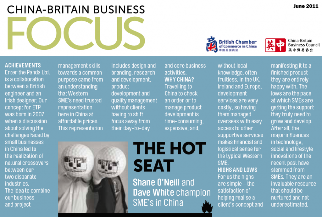 CBB Focus - Featured Column - June 2011