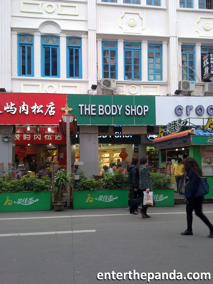 Fake Body Shop in Fujian, China