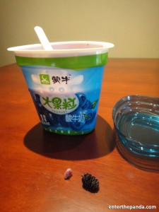 Mengniu Yoghurt and Friends